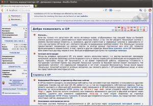 Снимок экрана от 2013-10-19 16:51:45
