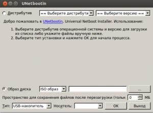 Снимок экрана от 2013-10-20 10:17:58