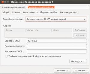 Снимок экрана от 2014-01-25 19:23:20